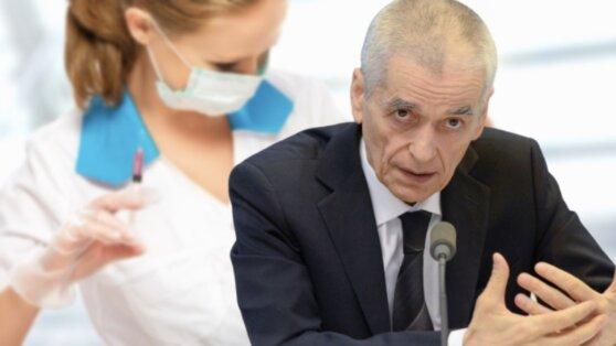 В Госдуме прокомментировали сообщения о «чипировании» россиян через вакцинацию