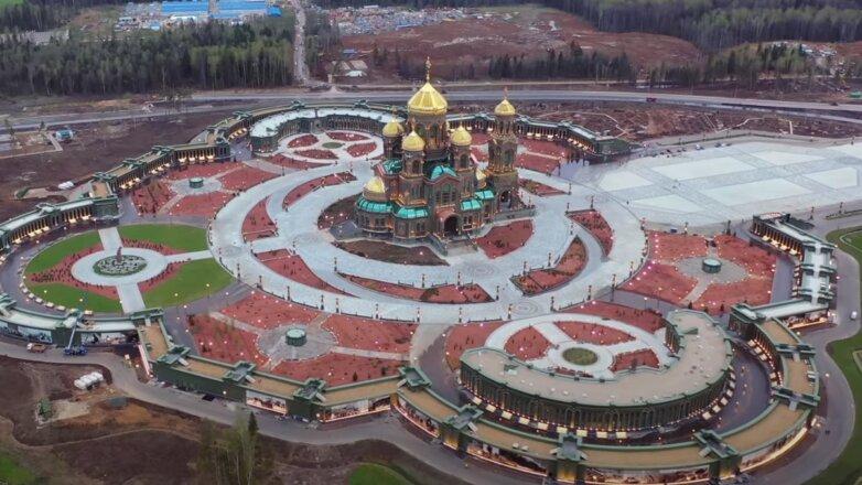 Главный храм Вооруженных Сил РФ общий вид