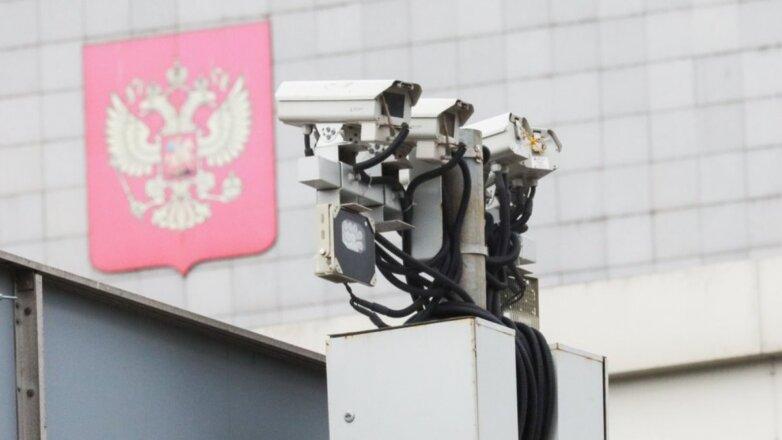 Дорожные камеры фотовидеофиксации герб
