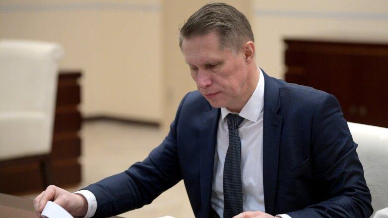 Министр здравоохранения РФ Михаил Мурашко