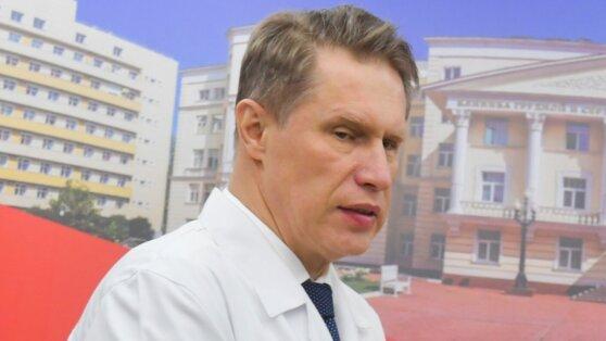 Объявлен срок возвращения россиян к «полноценной» жизни после пандемии
