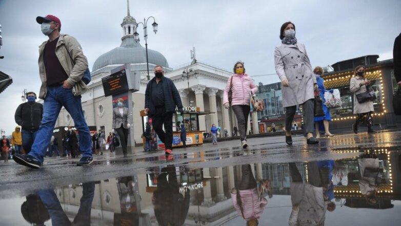 Москва коронавирус улица пасмурная погода