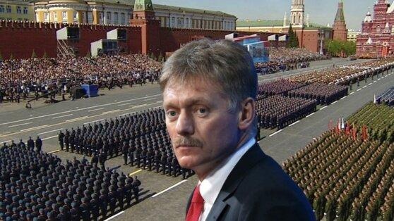 В Кремле допустили возможность выходного в день парада Победы