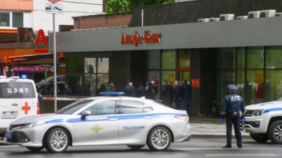 Установлена личность захватчика отделения банка в Москве