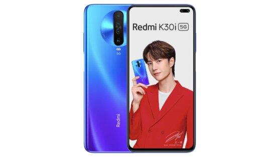 Redmi представила свой самый доступный смартфон Redmi K30i 5G