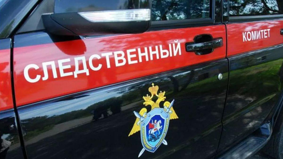 СКР Следственный Комитет машина герб