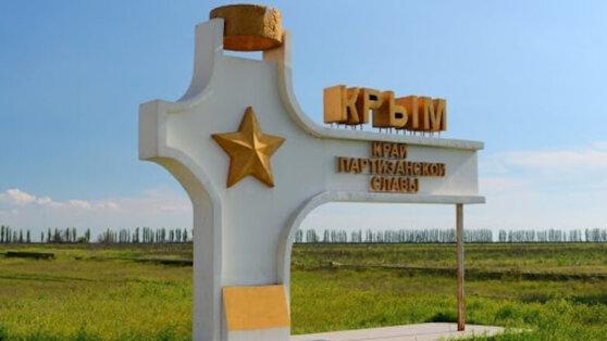 В США спрогнозировали вероятность войны Украины с Россией из-за Крыма