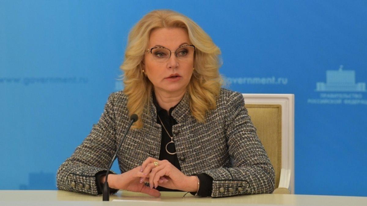 Татьяна Голикова синий фон