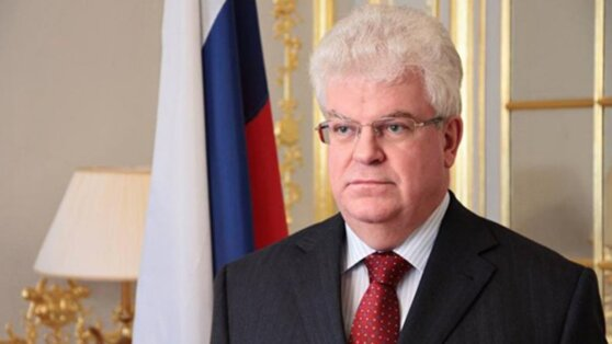 Постпред России заявил о невозможности поездок в Европу