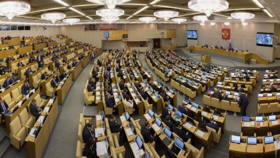ГД приняла закон о неотложных мерах поддержки экономики при пандемии