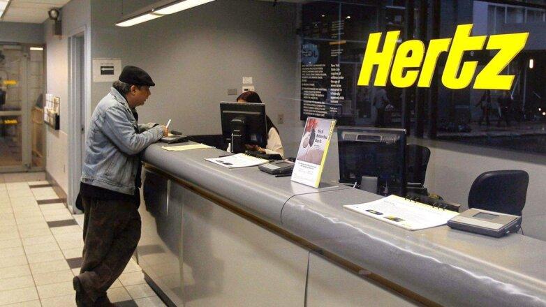 фирма по аренде автомобилей Hertz