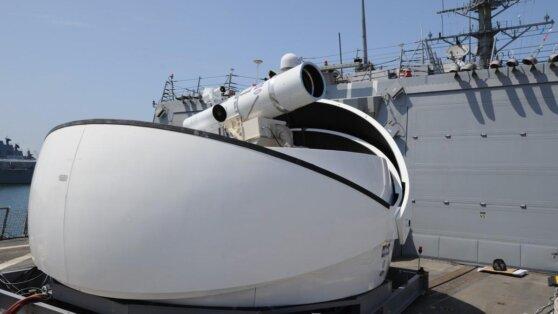 Военный эксперт оценил эффективность боевого лазера США
