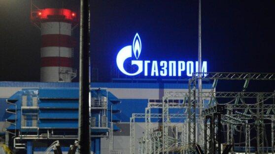 Россия рекордно сократила транзит газа через Польшу