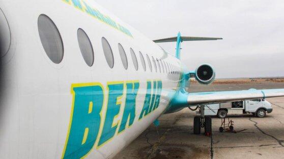 В Казахстане арестовали имущество авиакомпании Bek Air