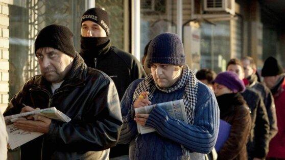 Чиновники захотели взимать с зарплат россиян новый взнос