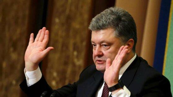 В Госбюро Украины допустили принудительный вызов Порошенко на допрос