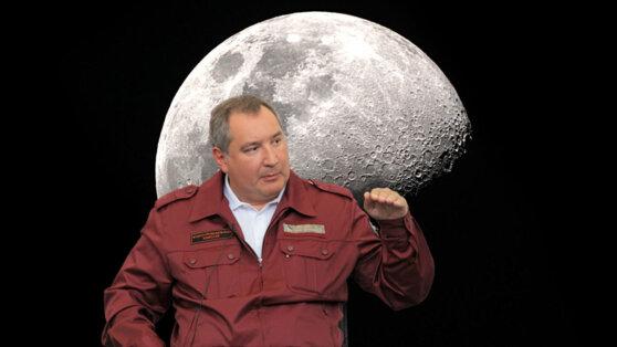 Рогозин пообещал не допустить приватизацию Луны «кем бы то ни было»