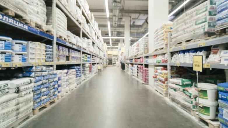 Магазин склад стройматериалов стройматериалы