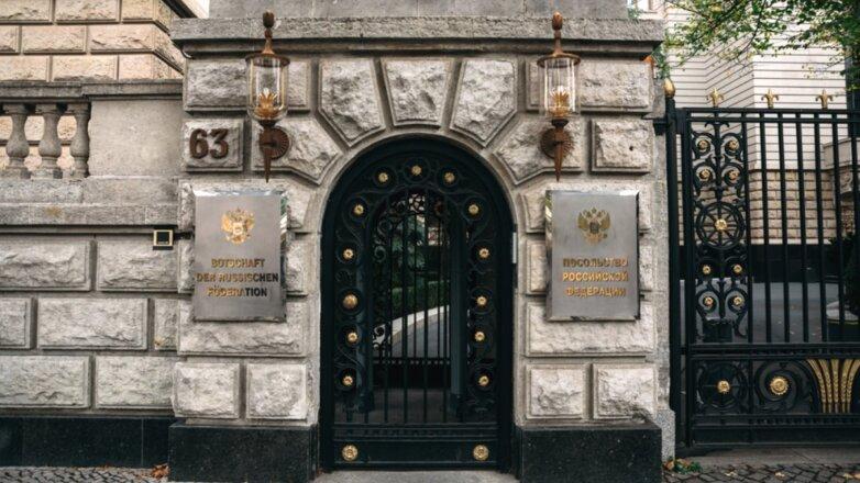 Посольство России в Берлине Германия