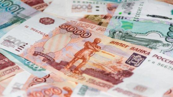 Решится ли государство конфисковать сбережения россиян
