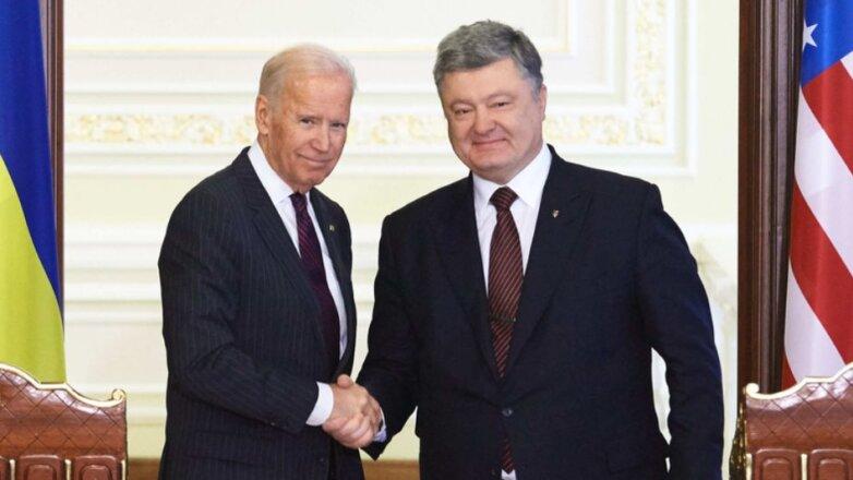 Джозеф Байден и Пётр Порошенко