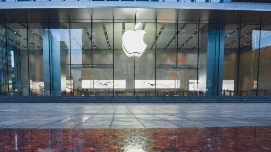 Apple решила выпустить полностью беспроводной iPhone
