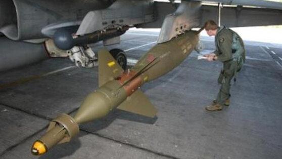СМИ узнали о планах США продать Саудовской Аравии боеприпасы на $500 млн