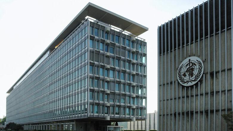 Всемирная организация здравоохранения ВОЗ