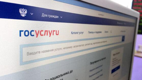 Москвичи смогут голосовать по поправкам в Конституцию онлайн