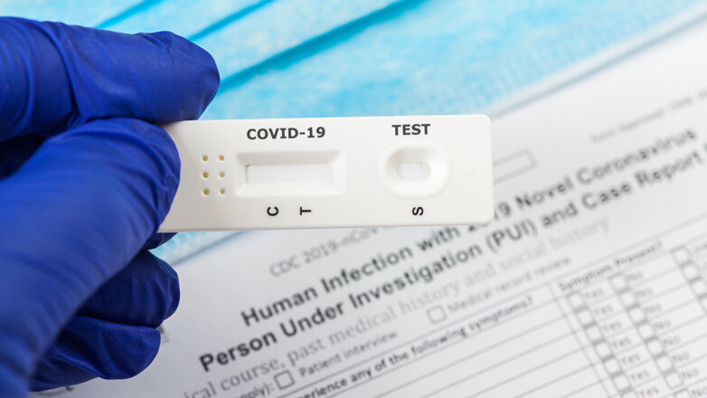 COVID 19 Коронавирус тест