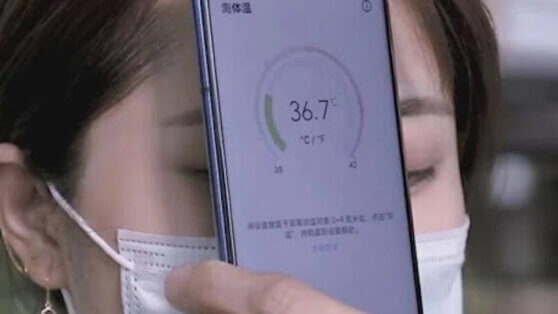 В смартфоны Honor добавят важную в период пандемии функцию