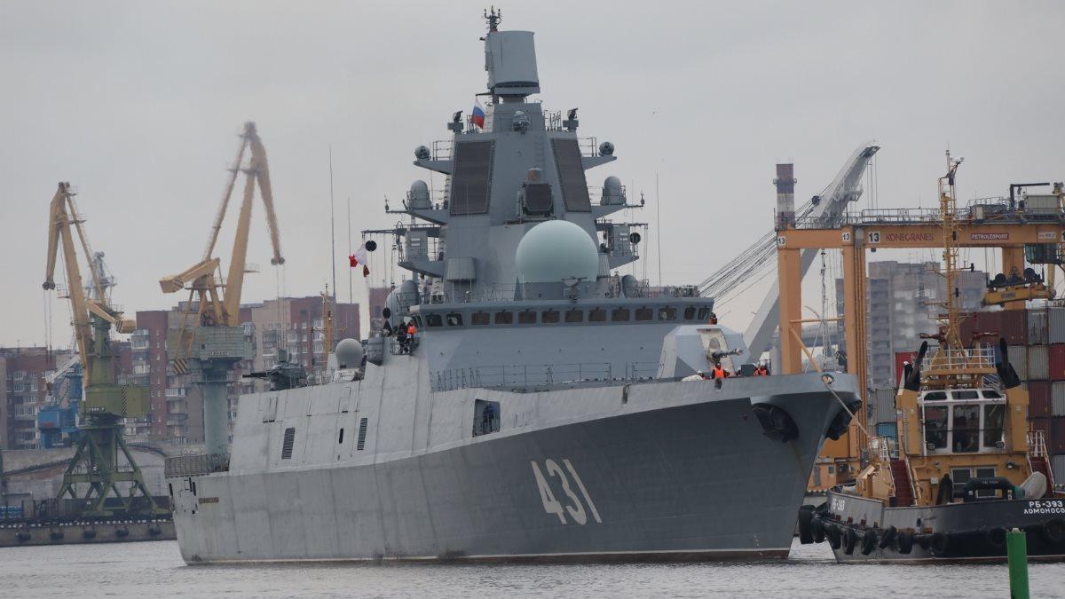 Фрегат Адмирал флота Касатонов