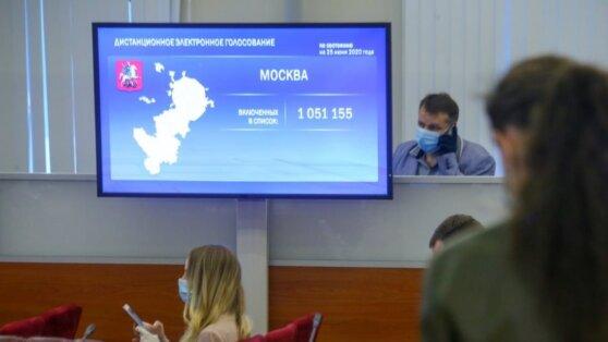 В России завершилось онлайн-голосование по поправкам в Конституцию