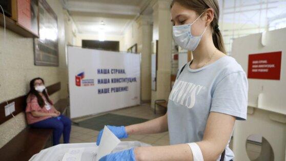 В Москве стартовал основной день голосования по Конституции