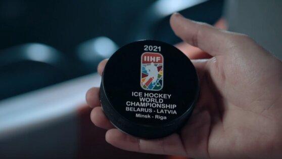 Стали известны место и сроки проведения чемпионата мира по хоккею