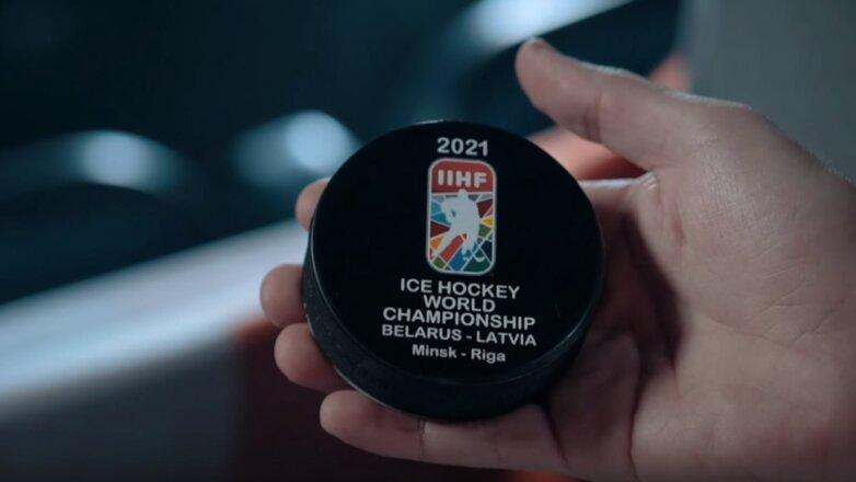 IIHF утвердил новые сроки проведения чемпионата мира 2021 года