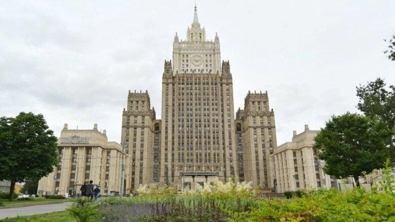 Здание МИД Министерство иностранных дел РФ серый фон