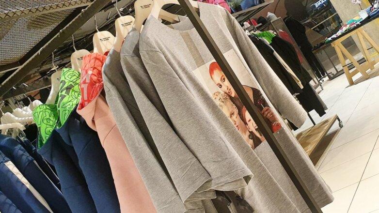 Магазин одежды два