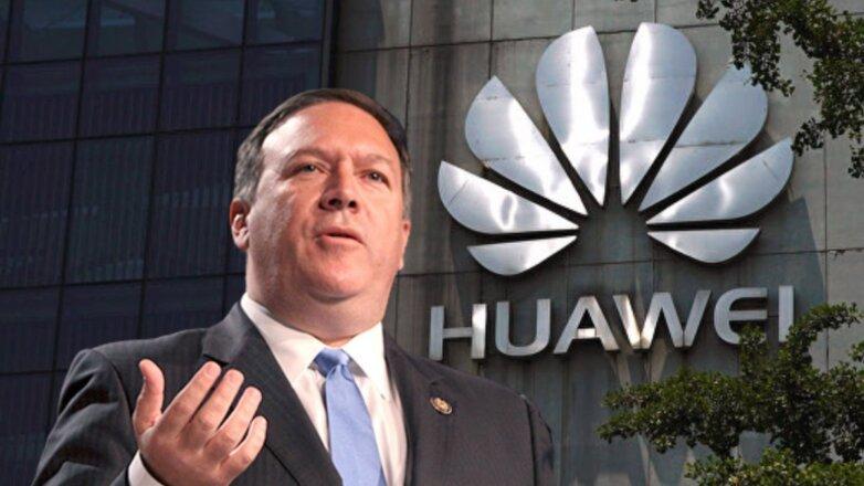 Майкл Помпео и Huawei
