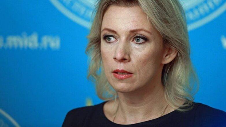 Официальный представитель МИД России Мария Захарова близко