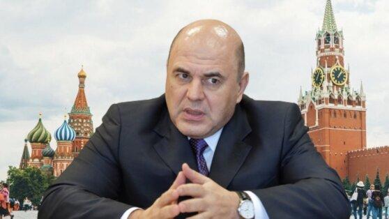 Мишустин заявил о росте числа безработных россиян