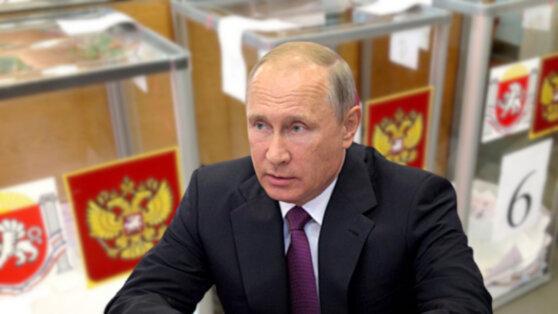 Путин оценил действия россиян, проголосовавших против поправок