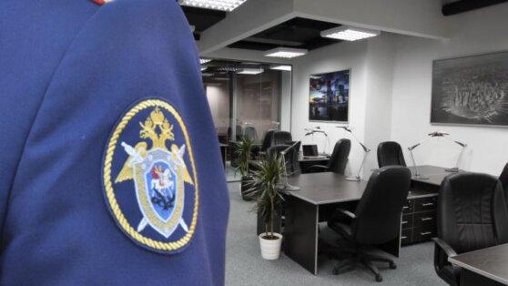 В Российской венчурной компании прошли обыски