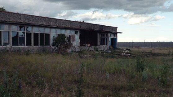 На Урале нашли радиоактивное село-призрак