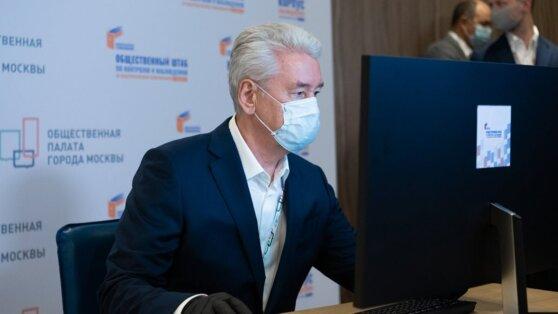 Собянин рассказал о работе с данными в ходе онлайн-голосования