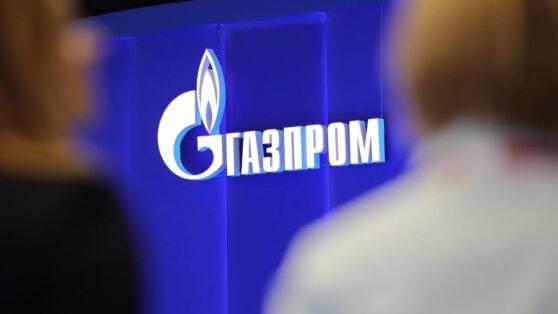 «Газпром» вернул Польше $1,5 млрд по решению суда