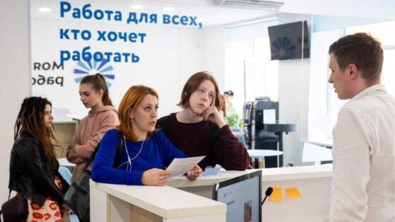 Роструд предупредил россиян о снижении зарплат после пандемии