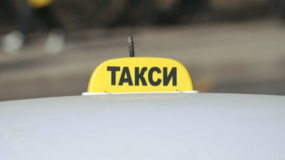 Резкому росту цен на такси нашли оправдание