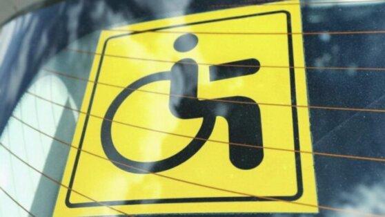 С 1 июля в России упразднят знак «Инвалид» для автомобилей