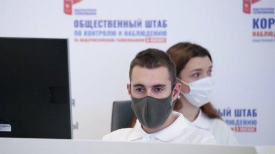 В Москве начали работу более 3,5 тыс. избирательных участков